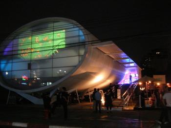 방콕 클럽 - [스쿰윗 지역] 배드서퍼클럽