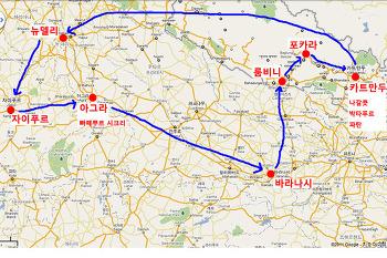인도 네팔 여행기 (2011.01.03 ~ 01.18 ) 프롤로그