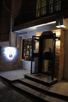 [삼청동막걸리바/삼청동술집]모던식당 MSG없는 깨끗한 퓨전한식을 소개합니다.