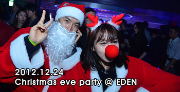 [ 2012.12.24 ] Christmas eve party @ EDEN
