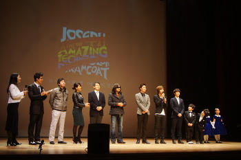 매우 대중적인 '요셉', '요셉 어메이징' 제작발표회 현장