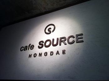 홍대맛집/카페 소스 (Cafe Source), 모플