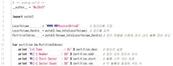 파이썬으로 파일시스템 깊이 있게 분석하기 -2-
