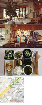 [홍대] 카페 슬로비 - 채식식사 지원