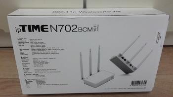 iptime N702BCM 무선공유기 교체 및 공유기 설정