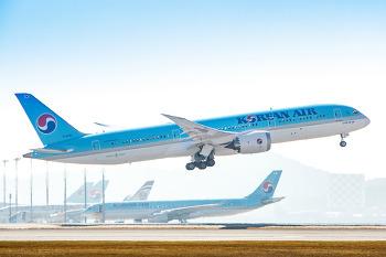 '꿈의 항공기' 대한항공 보잉 787-9, 국제선 첫 운항