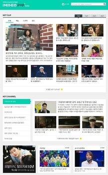 슈퍼맨 TV 무료 다시보기, 이미디오팝 별모으기 이벤트