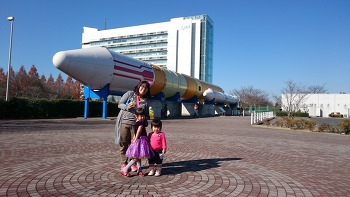 「日常」宇宙航空研究開発機構JAXA(ジャクサ)