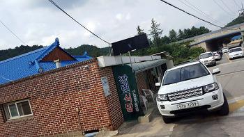 [평창 맛집 투어] 용평 강변식당에 가다!
