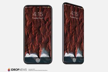 아이폰8 OLED 컨셉 디자인 공개! 이번엔 혁신이 있을까?