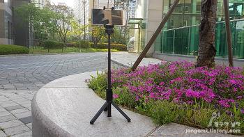 샤오미의 스마트폰 삼각대와 일체형으로 된 무선 리모컨 셀카봉(XMZPG01YM)