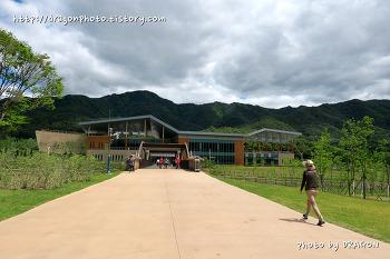 [봉화여행] 국립백두대간수목원 방문자센터