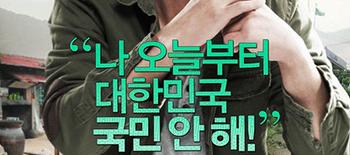 스크랩 | 어느 게임 개발자의 한국 탈출기