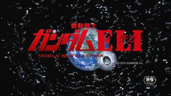 [BGM] 기동전사 에리-치카 (총집편)