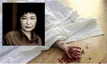 [소설] 박근혜 자살. 3월 10일? 3월 11일? 위장 자살?
