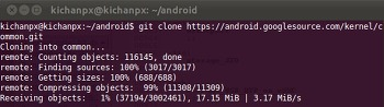 android kernel source 받는 방법.