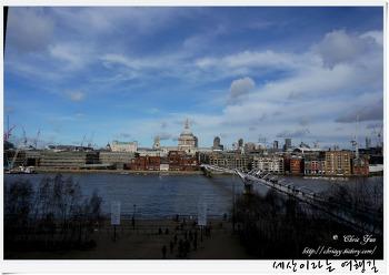 런던 세인트 폴 대성당