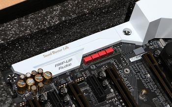 어로스 Z270X Gaming 9 사운드 설정