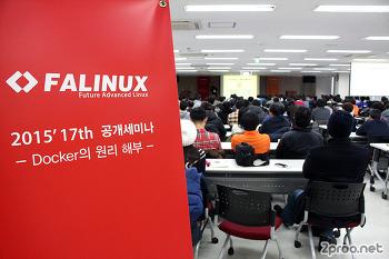 도커 Docker, 사물인터넷 IoT, 임베디드 리눅스와 임베디드 자바 활용과 교육 - 에프에이리눅스