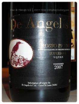 볶은 커피와 다크 초콜릿, 고소하고 단 내음이 도는 와인 - De Angelis Rosso Piceno Superiore 2007