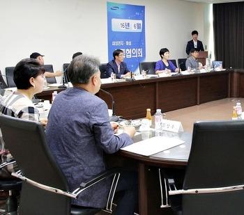 삼성전자·화성 소통협의회 6월 정기회의