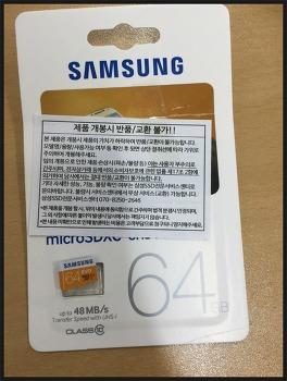 [제품] 태블릿PC용 블루투스 마우스 + MicroSD 64GB 메모리카드 (Chuwi Hi8 Pro)