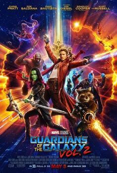 '가디언즈 오브 갤럭시 VOL. 2 Guardians of the Galaxy Vol. 2, 2017'의 삽입곡 'Silver'의 'WHam Bam Shang-A-Lang'