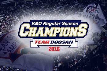 두산베어스 2016 페넌트레이스(정규시즌) 우승! 한국프로야구 역대 최강팀!