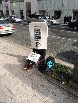 일본 애플스토어 앞, 아이폰 6를 구매하려는 줄이 시작되다