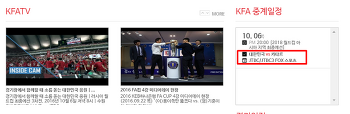 한국 카타르 월드컵 예선 경기 케이블 TV 중계 및 경기시간 정보