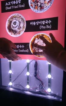 자작나무원목 LED조명액자 인테리어액자