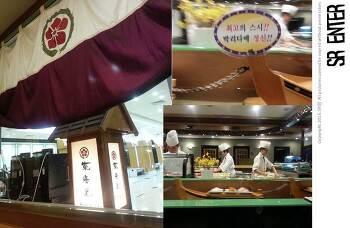 여의도 / 강남 회전초밥 (스시부페)