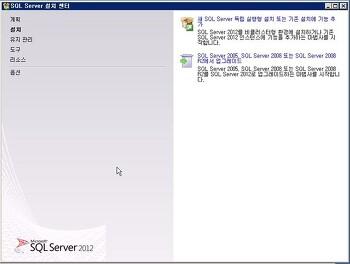 TMS 15.1 설치 및 TMS PE 1.6 설치