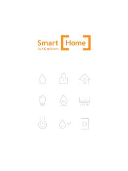 우리집은 소중하니까~ 더 편리하고 스마트한 SK브로드밴드 스마트홈 서비스
