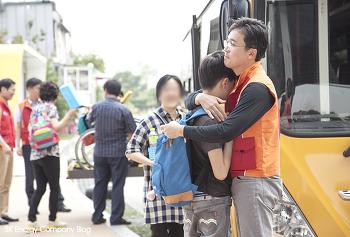 마음을 나눈 시간, SK에너지와 서울정애학교 아이들의 어느 멋진 하루