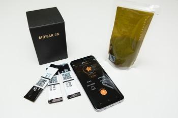모락한의원 공식 앱을 소개합니다!