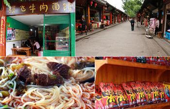[푸드칼럼] 삼국지 영웅 장비는 왜 소고기국수의 이름이 되었을까? 중국 4대 고성 랑중의 풍요로운 음식여행