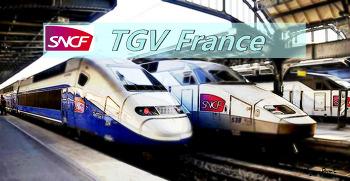 유럽여행]프랑스 철도여행 TGV 예약하기(파리-스트라스부르,바젤 예매) - 유럽철도예약,떼제베예매