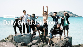 DAILY GRIND JEJU TOUR