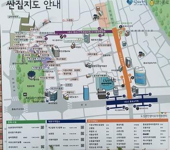 서울] 탑골공원 착한 가격 업소들