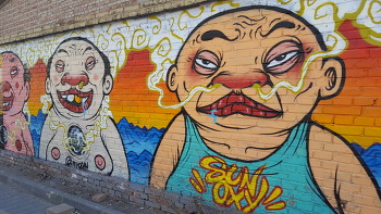 북경 여행/ 예술작품.벽화,카페와 아트샵이 즐비한 베이징 798 예술구