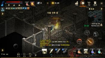 리니지M 오만의 탑 업데이트 소식! 재미있는 MMORPG게임