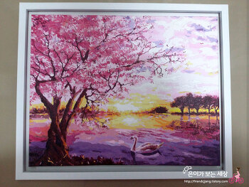 DIY명화그리기 벚꽃호수 드디어 완성 후기입니다