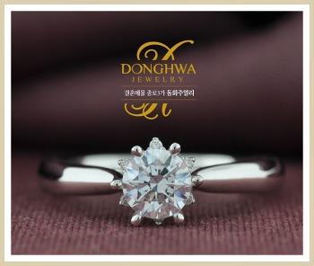 1캐럿 다이아몬드반지 이렇게나 디자인이 많아?