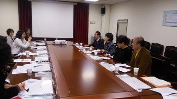 [일산동구보건소]국립암센터와의 업무협의 진행 모임개최