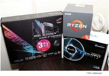 [초보 컴퓨터조립] 배틀그라운드 게임을 위한 AMD CPU 와 ASUS ROG STRIX 스트릭스 X370-F GAMING + AMD 라이젠5 1600 조합