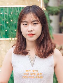 베트남국제결혼 당 프엉 안 신부님 입니다.
