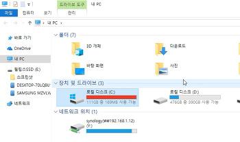 C드라이브 여유 공간 부족할 때 해결 방법 (프로그램 설치 없이)