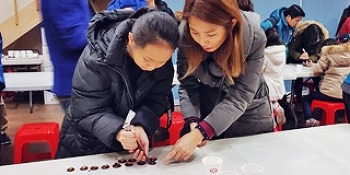 삼성 디지털시티 임직원 가족 봉사활동 현장