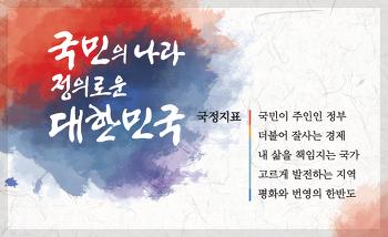 인사혁신처 (채용관리과) 9급 국가직 공채 최종합격자 발표와 통계